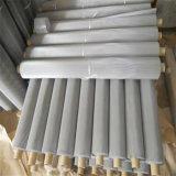 Tissu en mousse métallique en acier inoxydable