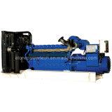 パーキンズGenerator Set 1375kVA (ETPG1375)