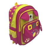 De nieuwe Rugzak van de Schooltas van het Beeldverhaal van de Kinderen van het Jonge geitje van de Aankomst Leuke