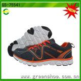 حارّة يبيع رجال حذاء رياضة ([غس-75541])