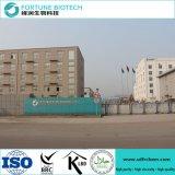 製紙の製造所で使用されたCMCの粉はISOを渡した