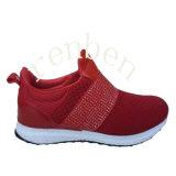 新しい販売の人の普及したスニーカーの靴