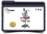 自動粉の充填機(ZH-1A)