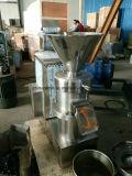 Jm 50 상업적인 알몬드 캐슈 견과 카카오 씨 버터 기계