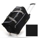 スポーツおよび走行のための転送旅行袋