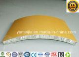 15mm 돌 색깔에 의하여 구부려지는 알루미늄 벌집 위원회