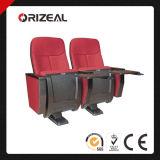 [أريزل] بناء ساحة كرسي تثبيت ([أز-د-095])