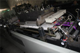 Zip Bag Making Machine Zip Lock Bag Making Machine Zipper Lock Bag Making Machine