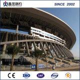 直接工場スポーツ・センターのための鋼鉄建築構造