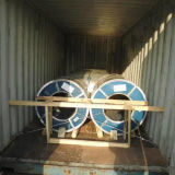 Las bobinas de acero inoxidable de grado 304L/304