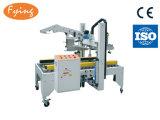 음식을%s 자동적인 플랩 Floding 판지 밀봉 기계