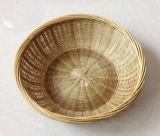 Cestino di bambù naturale Handmade di alta qualità (BC-NB1022)