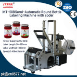 Máquina de etiquetado de la botella redonda con el codificador para el producto de la salud (MT-50B)