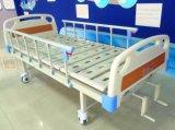 Bâti médical d'hôpital manuel de trois manivelles avec verrouiller des chasses