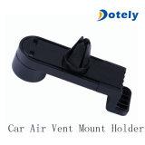 Ventilación de aire Universal soporte de montaje en el coche cuna soporte