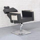 يهذّب كرسي تثبيت مع مسند رأس يستطيع كذبت إلى أسفل حل يهذّب كرسي تثبيت