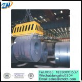 Electromagnetic Lifter for horizontal Coiled Steel OF MW16-12595L/1
