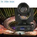 El disco DJ efectúa la iluminación de la pista móvil de la viga 200W de Sharpy