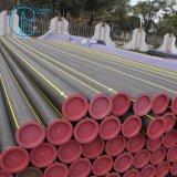 燃料ガスのための埋められたBlackeのPEの管