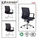 161b 중국 메시 의자, 중국 메시 의자 제조자, 메시 의자 카탈로그, 메시 의자