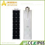 30W PIRセンサーが付いている1つのLEDの太陽街灯の保証5年の30Wすべて