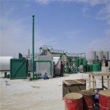 重慶の原油の精製所フィルター