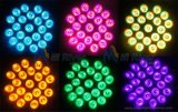 21X15W LED Parcan 64, Quadcolor, RGBW 6 in 1