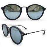 Солнечные очки с стеклянный объектив