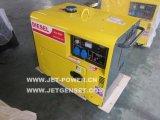 空気によって冷却される無声ディーゼル発電機7.5 KVAの発電機の価格