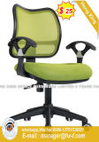 현대 Swivel Computer Staff Worksation School Office Chair (HX-8N928)