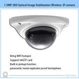 1.3MP 28Xの光学画像のStablization無線IPのカメラ