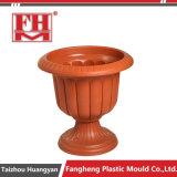 プラスチック注入の庭の植木鉢型