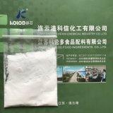 Фосфат пищевых добавок Trisodium безводный