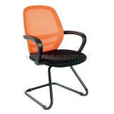 Konferenzzimmer Dxracer Büropersonal-Stahlrahmen-Ineinander greifen-Stuhl (SZ-OC190)