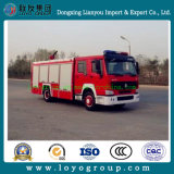화재 싸움 트럭 HOWO 4*2 판매를 위한 작은 소방차