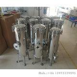 1 - 100 micron di multi dei sacchetti 304 dell'acciaio inossidabile 316L del sacchetto dell'acqua custodia di filtro con il bullone rapido