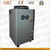 Luft abgekühlter Kühler mit CER Bescheinigung (SG-150)