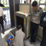 공항 보안 엑스레이 스캐너 기계