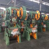 Prensa de potencia mecánica de la máquina de la prensa de sacador J23