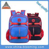 Form-Schultaschen-Junge wandert Kind-Schulter-Schule-Beutel