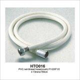 Net-Thread en PVC flexible pour douche & pour Shattaf
