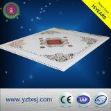 熱い販売の普及した製品PVC天井は1つの溝をタイルを張る