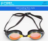 Glace de bain de modèle de Professiona du best-seller, lunettes de bain (mm-1201)