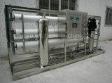 Цена завода опреснения системы обратного осмоза Chnke