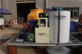 高品質は商業製氷機新しいセリウムのサービスの答える