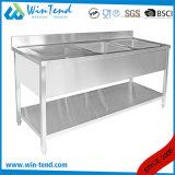 レストランのための商業ステンレス鋼の台所水槽