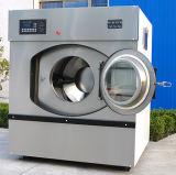 مغسل متجر تجهيز [وشينغ مشن] ([15كغ], [20كغ], [30كغ], [50كغ], [70كغ], [100كغ], [150كغ])