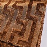 ソファーの家具製造販売業(YF008-7)のための2018年のブラウンのジャカードによって編まれるビロード