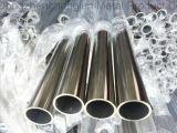 Venta al por mayor 201 tubo de acero inoxidable soldado 304 decoraciones