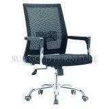 Cadeira de trabalho moderna do engranzamento do giro da cadeira do escritório de equipe de funcionários da alta qualidade (SZ-OCM15)
